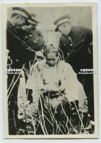 民国警察处死女犯人老照片行刑老照片两张,慎入