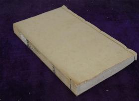 清代世楷堂精刻善本【毛朱诗说】珍贵古籍一册全。刻印清晰,墨色浓郁。本书为清代善本,存世较少,颇为难得。