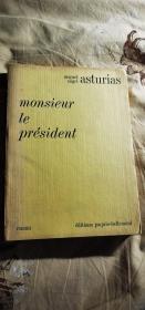 1967年诺贝尔文学奖得主米格尔·安赫尔·阿斯图里亚斯, 代表作《总统先生》,译者和阿斯图里亚斯双签名签赠本,珍贵。