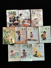 780后七八零后童年小时候上学80年代五年制小学语文课本全套
