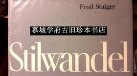 布面精装/书衣/德国日耳曼文学精读派大师施泰格《风格的变迁》 EMIL STAIGER: STILWANDEL - STUDIEN ZUR VORGESCHICHTE DER GOETHEZEIT