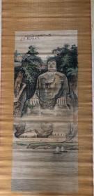 蔺三细竹画五十年代