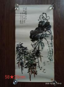 旧藏硬纸年画·(吴昌硕)