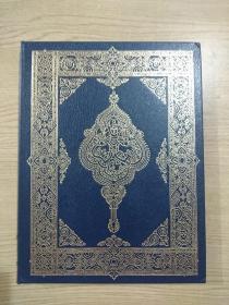 Easton Press : The Rubaiyat of Omar Khayyam ( 鲁拜集 )