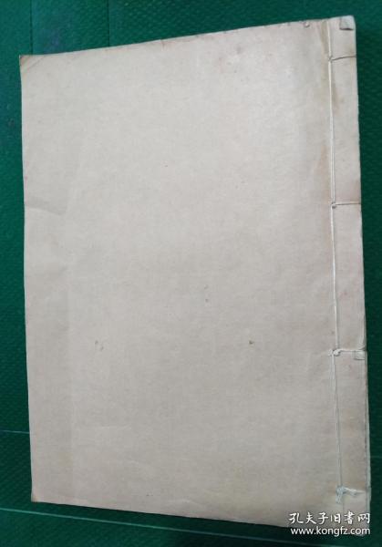 旧线装蓝格稿本一册
