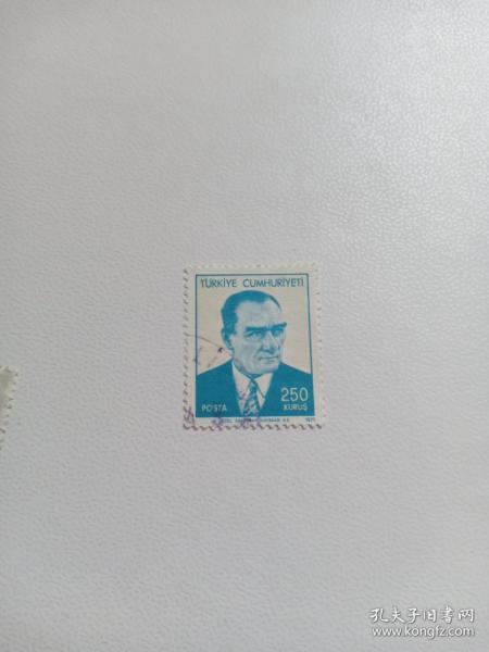 土耳其邮票 凯末尔总统 土耳其之父 1971年发行 凯末尔(1881年5月19日-1938年11月10日)土耳其革命家、改革家、作家,土耳其共和国缔造者,土耳其共和国第一任总统、总理及国民议会议长。1934年11月24日,土耳其国会向凯末尔赐予