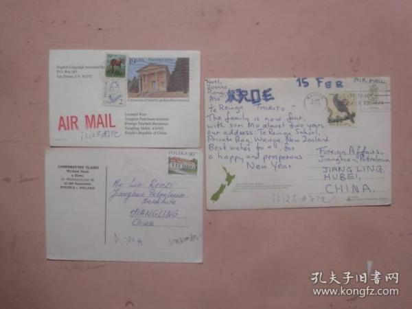 国外实寄明信片3张