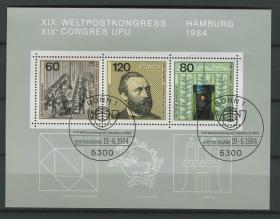 德国邮票 1984年 UPU万国邮联大会 创始人斯蒂芬与自动分信器 1MS信销