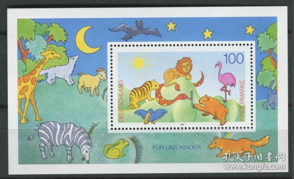 德国邮票 1995年 未来孩子 儿童绘画 动物 狮子 鹤等 小型张