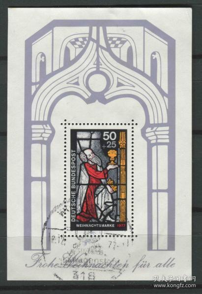 德国邮票 西德 1977年 圣诞节 教堂玻璃窗画 卡斯帕国王赠给孩子金子 小型张信销