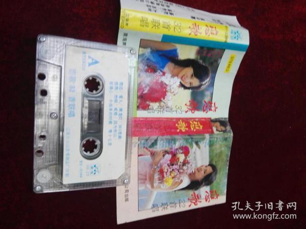 老磁带,恋歌32首联唱