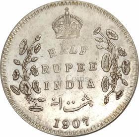 英属印度爱德华七世1907年硬币