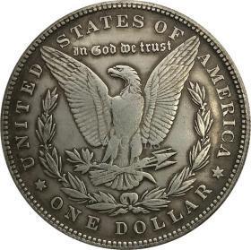 1885年美利坚合众国硬币