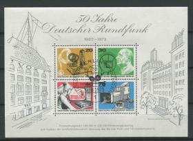 德国邮票 西柏林 1973年 德国广播50周年 小全张盖销