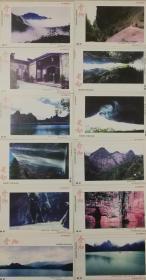 1999年牡丹花邮资片、福建泰宁金湖、世界遗产、丹霞地貌、世界地质公园、国家重点分风景名胜区