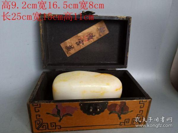 清代传世旧藏乾清宫漆器盒和田玉原石