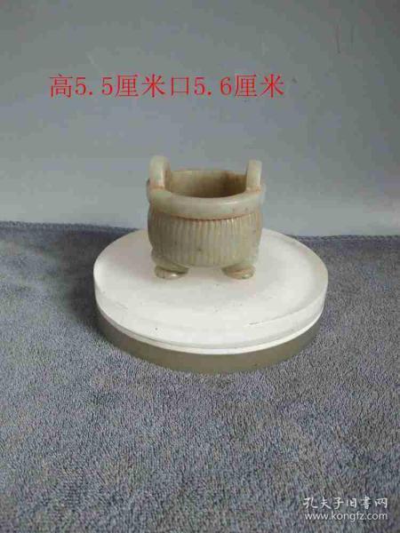 战汉时期古玉和田玉香炉