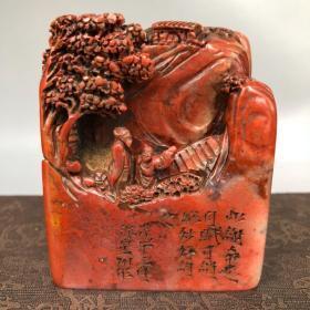 珍藏篆刻家徐星州作寿山芙蓉石手工雕刻《携童访友》印章