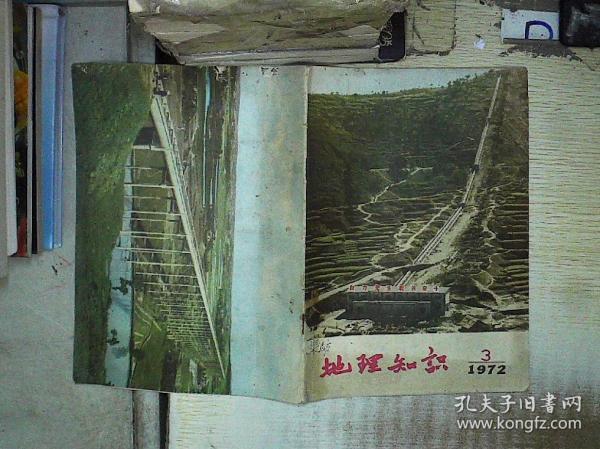 �扮���ヨ��   1972 3