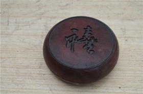 中国龛砚端砚大尺寸砚台171139391文房四宝毛笔用砚台原石砚台