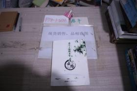 重生于康熙末年(四):青云路