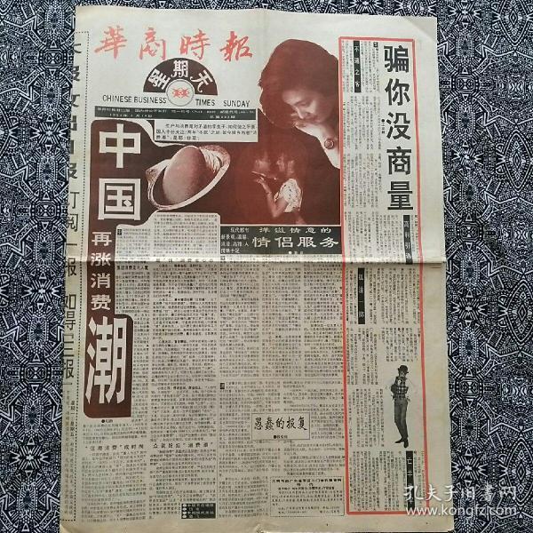 �������舵�ャ��锛�1994骞�1��16�ョ���ユ�ワ�