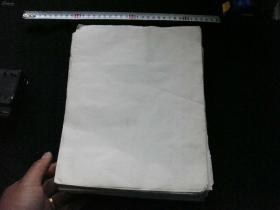 老白纸100张合售