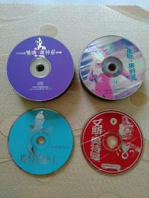 2种46张合售:雷欧·奥特曼VCD(1—24.缺第16张)余23张、宇宙英雄爱迪·奥特曼VCD(1—25.缺第9/19张)余23张  另赠6张:奥特曼战士VCD4张(03.06.英雄的诞生.连体怪兽)+艾斯·奥特曼VCD 2张(4.5)