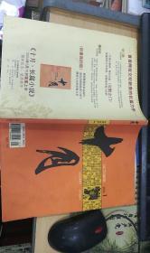 十月-文学丛书   大型文学期刊  2004年第1期