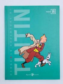 Le avventure di Tintin - Vol. 8  (Italian)