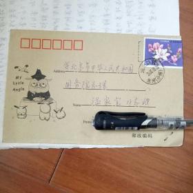 实寄封(写给总理的信)