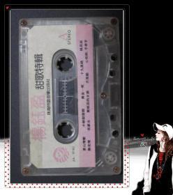 【磁带】杨钰莹甜歌专辑