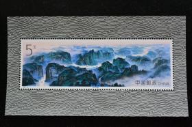 1994-18M 长江三峡 小型张 邮票
