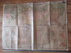 1937年全开、中国大地图带晋察政权标注铁路飞机线路图