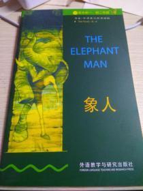 书虫:象人