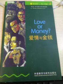书虫.爱情与金钱
