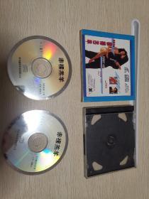 电影 赤裸羔羊 高清2VCD 国粤双语 中英文字母 邱淑贞 任达华 吴家丽