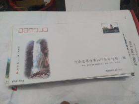 天宁寺三圣塔(2002-1600PF)邮资封