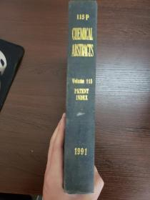 CHEMICAL ABSTRACTS Vol.115 PATENT INDEX