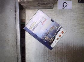 CHINA  HECHOS  Y  CIFRAS 2010 中国事实与数字 附光盘带盒