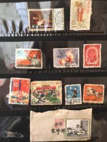老纪特邮票