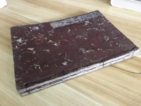 清初和刻《观音感通传》存两册,全汉文,虫蛀厉害慎拍!