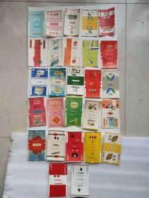 27张全新古老烟标,品相保存良好无涂鸦,27张无重复,全部保老保真,全部完整无残,收藏展览佳品美品。