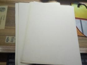 老白纸【80年代初】【共90张,单张价格5元】
