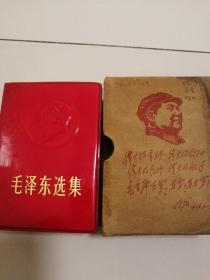 毛泽东选集一卷本,带头像,全新