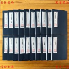 【复印件】大六壬集应钤-(明)黄宾廷-手写本-书林大六壬古籍之一