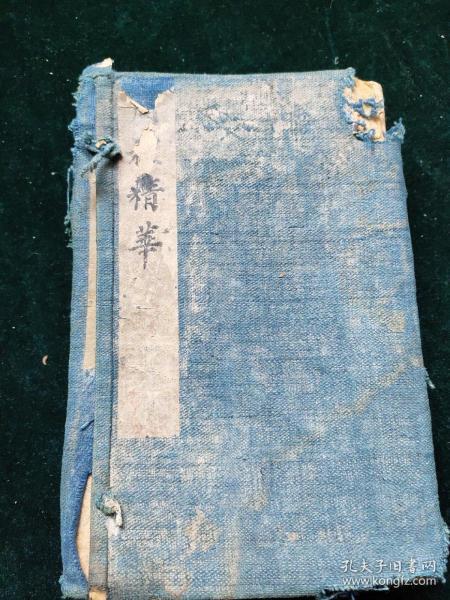 清道光光匙堂藏板线装木刻本《周礼精义》一函六册,5卷5册及唐人试律说1册,字墨清晰,陈龙标虚舟编。