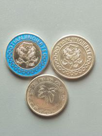 包邮:游戏币3枚,大型游戏机投币