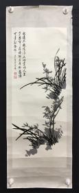 日本回流字画 1533   包邮