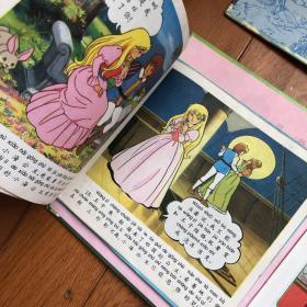 平田昭吾规范拼音汉语拼音世界名著海的女儿灰姑娘买火柴的小女孩青蛙王子小红帽爱丽丝一休等集合三本